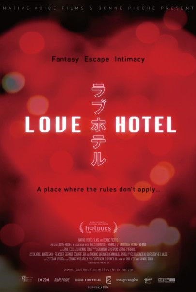 """Movie poster for """"Love Hotel"""""""