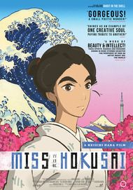 """Movie poster for """"MISS HOKUSAI"""""""