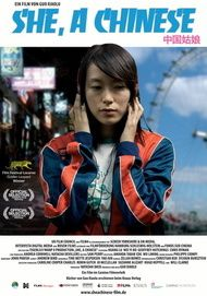 "Filmplakat für ""She, a Chinese"""