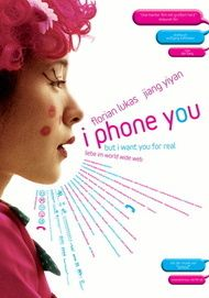 "Filmplakat für ""I Phone You"""