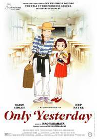 """Movie poster for """"ONLY YESTERDAY (2K REMASTERED)"""""""