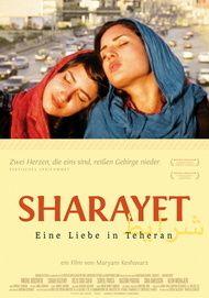 """Filmplakat für """"Sharayet - Eine Liebe in Teheran"""""""