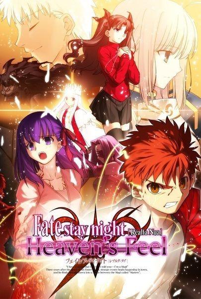 """Filmplakat für """"Fate/Stay Night: Heaven's Feel - I. Presage Flower"""""""