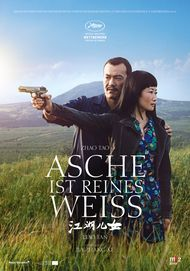 """Movie poster for """"ASH IS PUREST WHITE"""""""