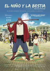 "Movie poster for ""BAKEMONO NO KO"""