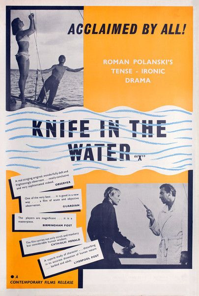 """Movie poster for """"KNIFE IN THE WATER"""""""