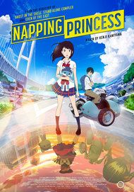 """Movie poster for """"NAPPING PRINCESS"""""""