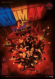 """Movie poster for """"CLIMAX"""""""