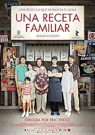 "Movie poster for ""RAMEN SHOP"""