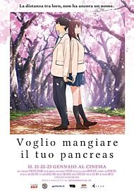"""Movie poster for """" I WANT TO EAT YOUR PANCREAS"""""""