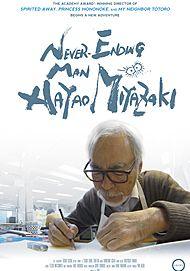 "Movie poster for ""NEVER ENDING MAN: HAYAO MIYAZAKI"""