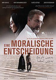 """Filmplakat für """"Eine moralische Entscheidung"""""""