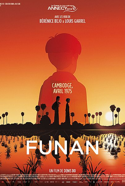 """Movie poster for """"FUNAN"""""""