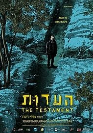 """Movie poster for """"THE TESTAMENT"""""""
