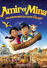 """Movie poster for """"UP AND AWAY"""""""