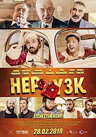 """Movie poster for """"Hep Yek 3"""""""