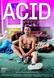 """Filmplakat für """"ACID"""""""