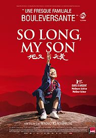 """Movie poster for """"SO LONG, MY SON"""""""