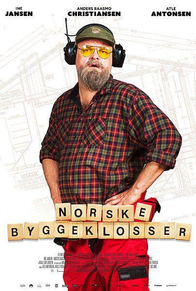 "Filmplakat für ""OPPORTUNITY KNOCKS"""