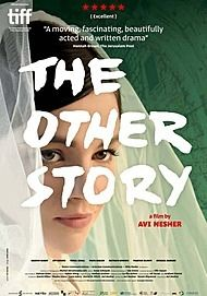 """Movie poster for """"THE OTHER STORY """""""
