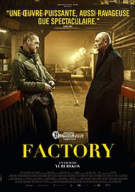 "Movie poster for ""THE FACTORY"""