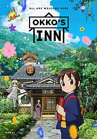 "Movie poster for ""OKKO'S INN"""