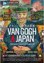 "Movie poster for ""VAN GOGH & JAPAN"""