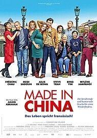 """Filmplakat für """"MADE IN CHINA"""""""