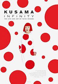"Filmplakat für ""KUSAMA: INFINITY"""