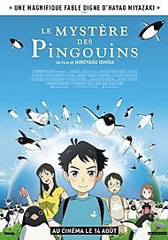 """Movie poster for """"PENGUIN HIGHWAY"""""""