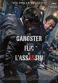 """Movie poster for """"THE GANGSTER, THE COP, THE DEVIL"""""""
