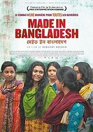 "Affiche du film ""MADE IN BANGLADESH """