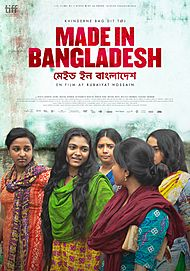 """Movie poster for """"MADE IN BANGLADESH """""""