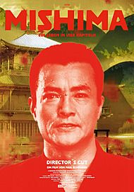 """Movie poster for """"MISHIMA - A LIFE IN FOUR CHAPTERS"""""""