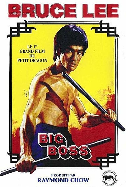"""Movie poster for """"THE BIG BOSS"""""""