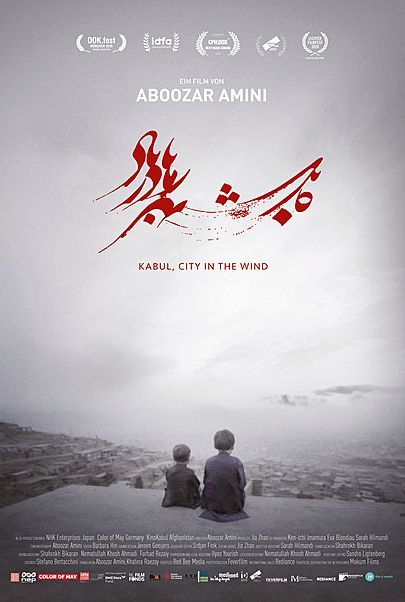 """Filmplakat für """"KABUL, CITY IN THE WIND"""""""