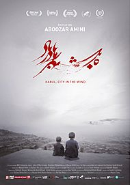 """Movie poster for """"KABUL, CITY IN THE WIND"""""""