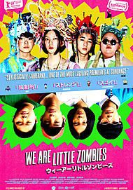 """Movie poster for """"WE ARE LITTLE ZOMBIES"""""""