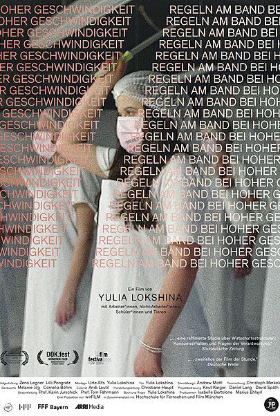 """Filmplakat für """"REGELN AM BAND, BEI HOHER GESCHWINDIGKEIT"""""""