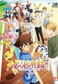 "Movie poster for ""Digimon Adventure: Last Evolution Kizuna"""