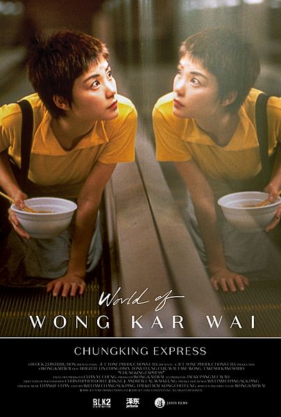 "Movie poster for ""CHUNGKING EXPRESS"""