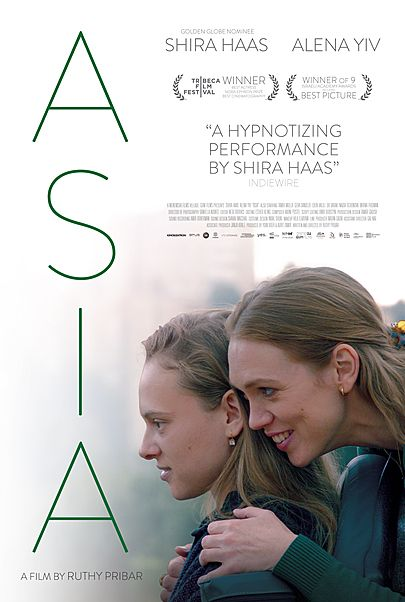 """Movie poster for """"ASIA"""""""