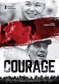 """Movie poster for """"COURAGE"""""""
