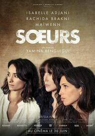 """Movie poster for """"SOEURS"""""""
