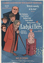 """Movie poster for """"THE LADYKILLERS"""""""