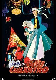"""Movie poster for """"LUPIN THE 3RD : THE CASTLE OF CAGLIOSTRO"""""""