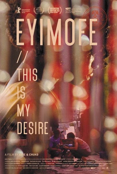"""Movie poster for """"EYIMOFE (THIS IS MY DESIRE)"""""""