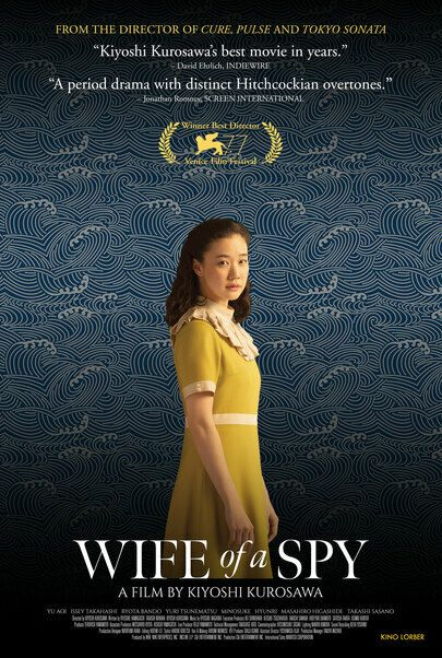 """Movie poster for """"WIFE OF A SPY"""""""
