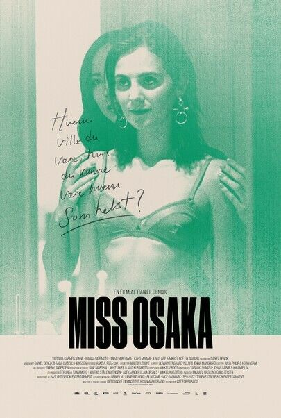 "Movie poster for ""MISS OSAKA"""