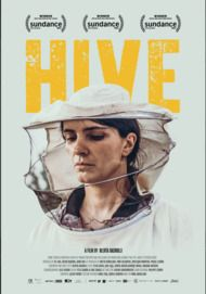 """Movie poster for """"HIVE"""""""